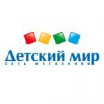 Детский мир - Украина